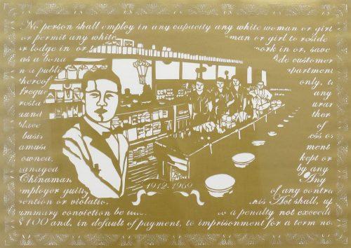 Karen Tam Rex vs. Quong, 2006 Papier doré découpé Gold paper-cutout 57 x 81 cm (22 1/2