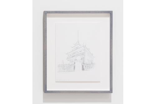 """Karen Tam, Victoria Chinese Public School, June 5, 2020 (série Ruinscape Drawings), 2020 Crayon sur Strathmore (ENCADRÉE) 30,48 X 22,86 cm (12"""" x 9"""")"""