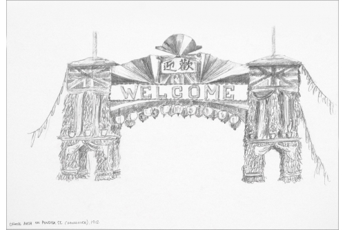 """Karen Tam, Chinese Arch on Pender St. (Vancouver), 1912 (série Ruinscape Drawings), 2020 Pencil on Strathmore (UNFRAMED) 21,59 x 27,94 cm (8,5"""" x 11"""")"""
