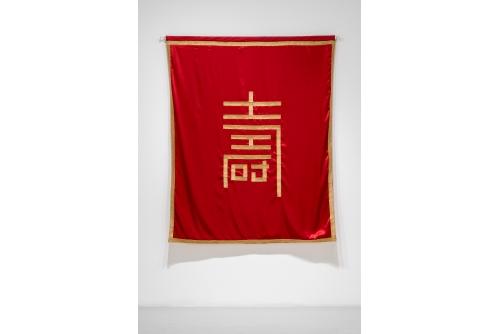 "Karen Tam, Longevity to Our Elders, 2021 Ruban Jacquard, tissu de coutil (""drill fabric""), satin 180,34 x 147,32 cm (71"" x 58"")"